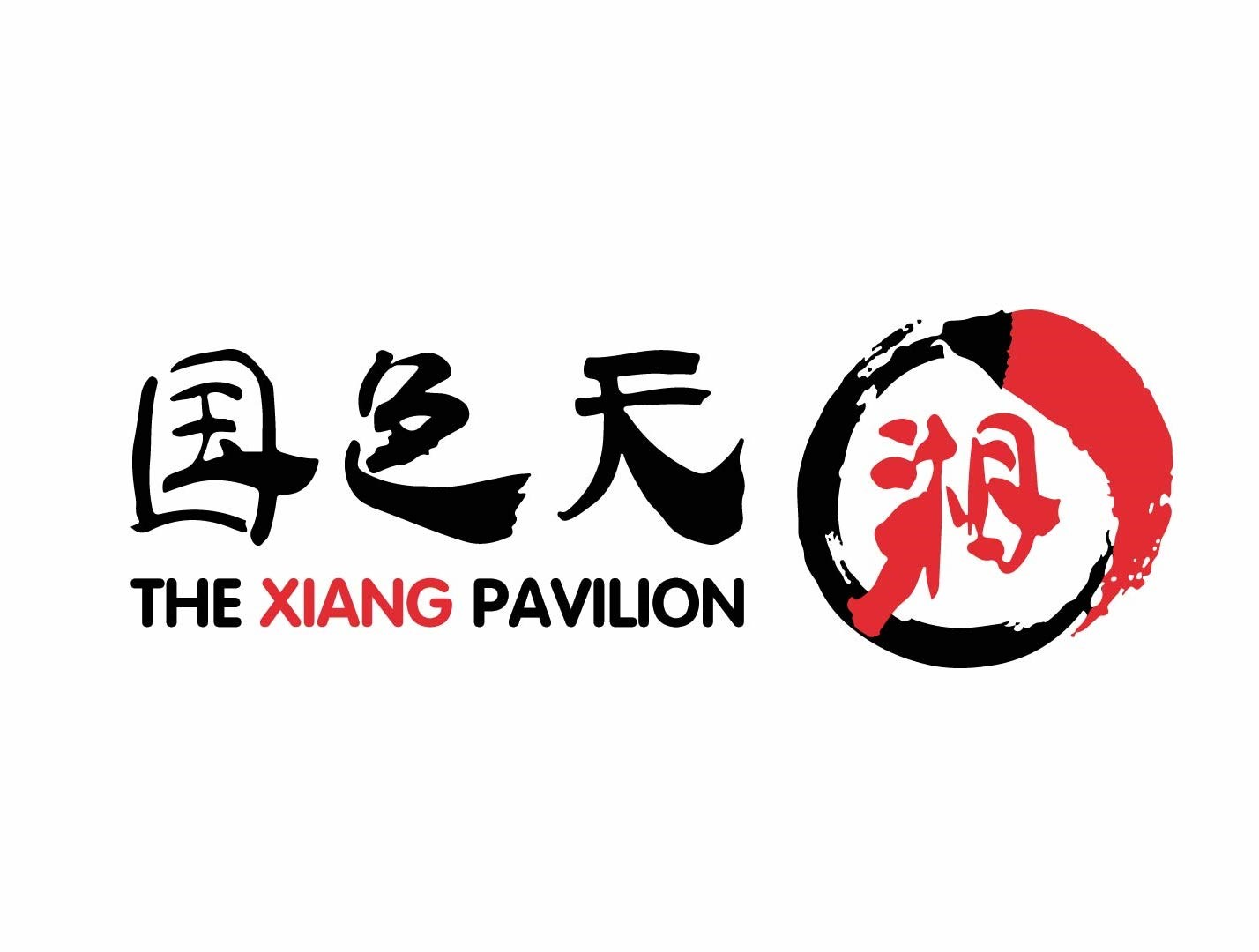 The Xiang Pavilion
